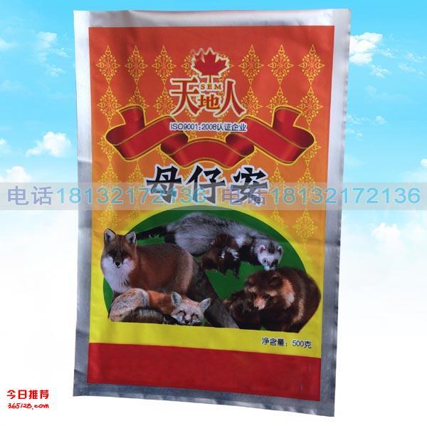 兽药包装袋预混合饲料包装袋