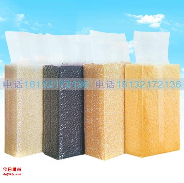 供应米砖真空袋食品真空袋