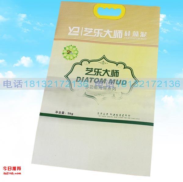 建材包装袋胶粉包装袋填缝剂包装袋
