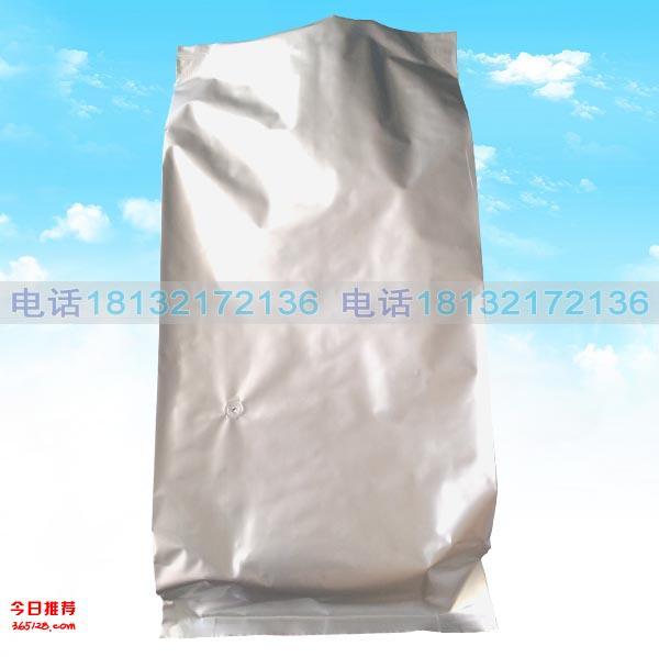 25公斤改性聚酯切片防潮铝箔袋PA66防潮铝箔袋