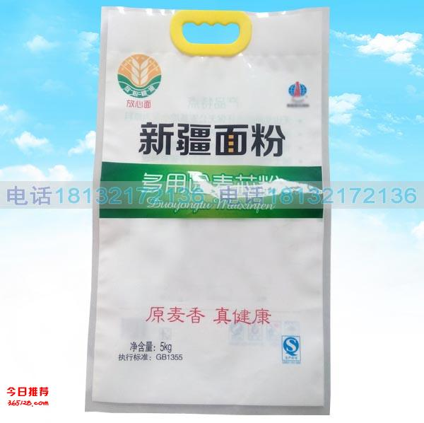5公斤-10公斤大米包装袋面粉包装袋