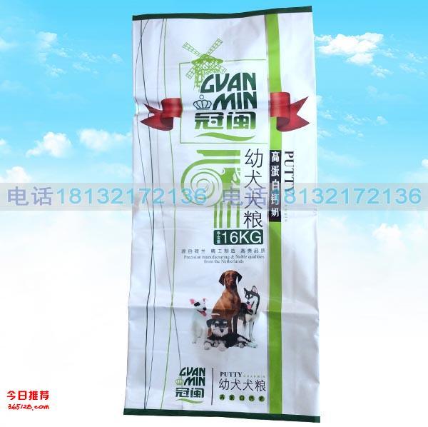 宠物食品包装袋犬粮包装袋