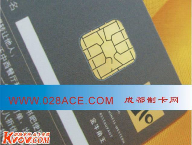 成都IC通行卡,IC通行卡制作,IC感应通行卡,通行收费卡制作
