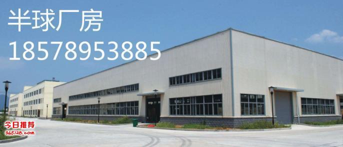 南宁厂房出租 标准钢结构厂房 5000平可分割