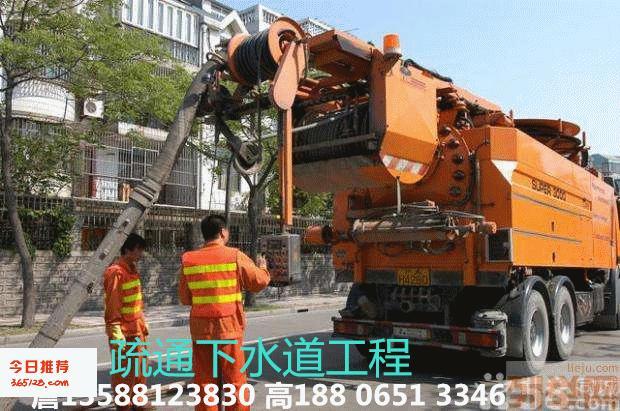 杭州管道疏通疏通厕所、厨房下水道 清理化粪池
