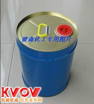 乌鲁木齐转子带电清洗剂,阿克苏电机转子线圈清洗剂