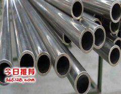 304不锈钢方管价格一深圳不锈钢无缝管现货