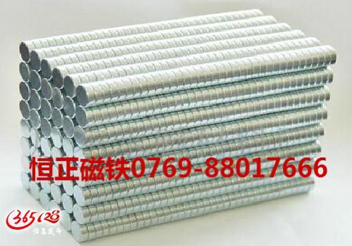 磁铁 强力磁铁 N35-N52钕铁硼磁铁 永磁铁氧体  磁铁厂家直销