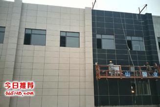 西安咸阳外墙真石漆施工,西安外墙立面涂料粉刷,质感漆仿砖