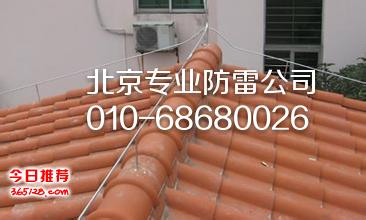 廊坊霸州专业建筑物安装避雷针公司 专业建筑物避雷针安装避雷