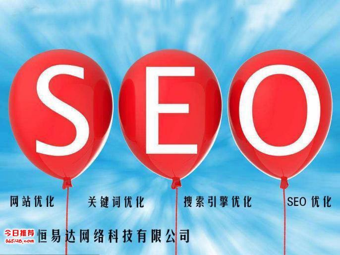 企业网站排名,网站的优化排名推广公司