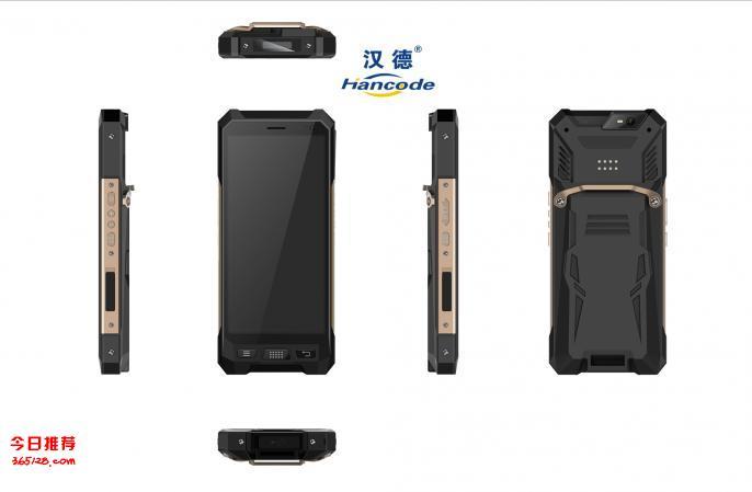 成都漢德提供HD530手持終端PDA產品