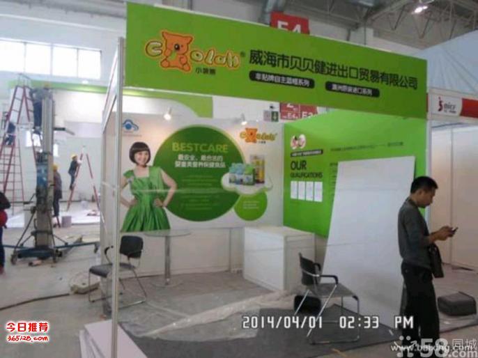 北京鸟巢会议背景板制作KT展板喷绘背景板写真喷绘展架易拉宝