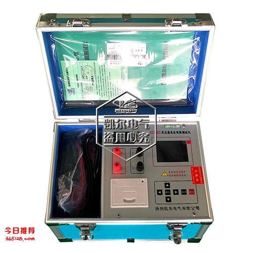 KE2540D型變壓器直流電阻測試儀 原廠直銷 內置鋰電 彩色屏幕