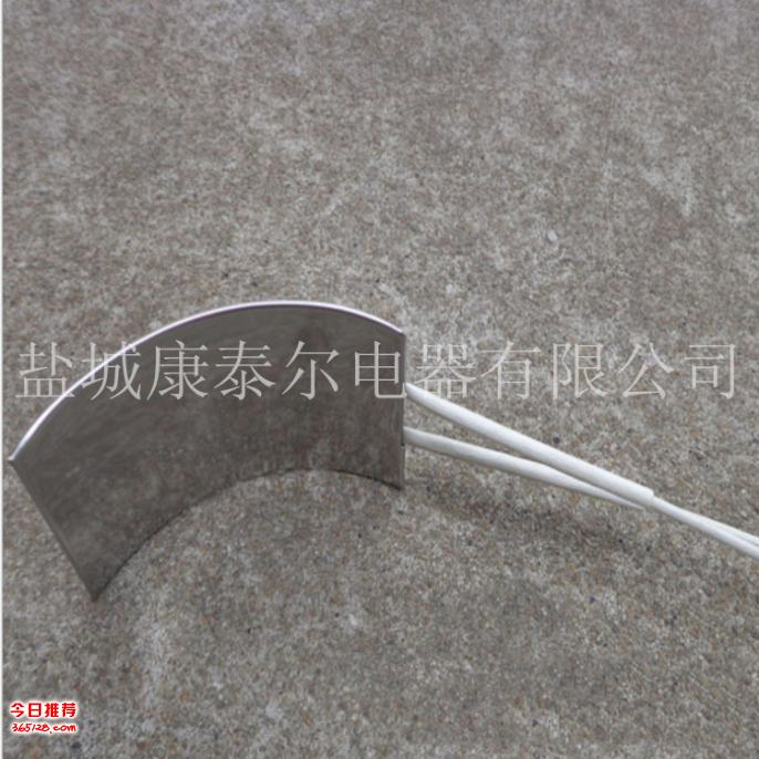 云母电热片 不锈钢发热片 不锈钢云母加热板 非标定制