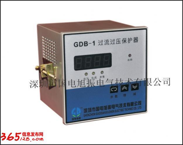 GDB-2微机综合保护器