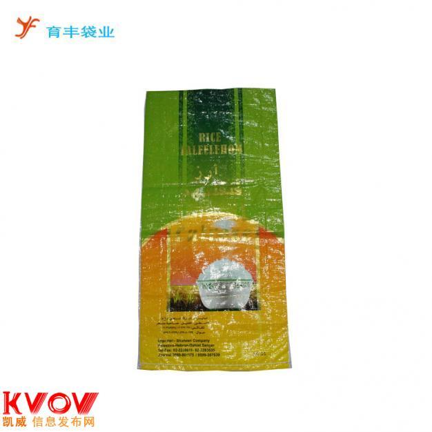 广州育丰袋业这制大米包装编织袋 PP塑料编织袋 腹膜防水编织袋