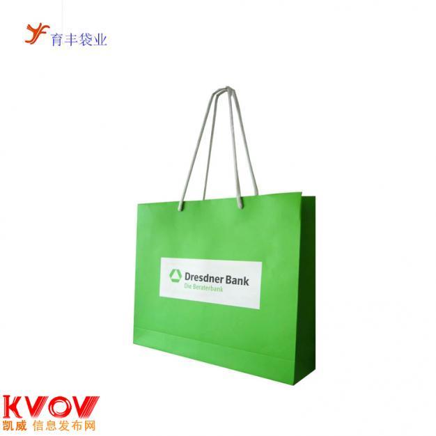 广州育丰袋业订做纸袋 礼品纸袋 广告纸袋 彩印防水纸袋
