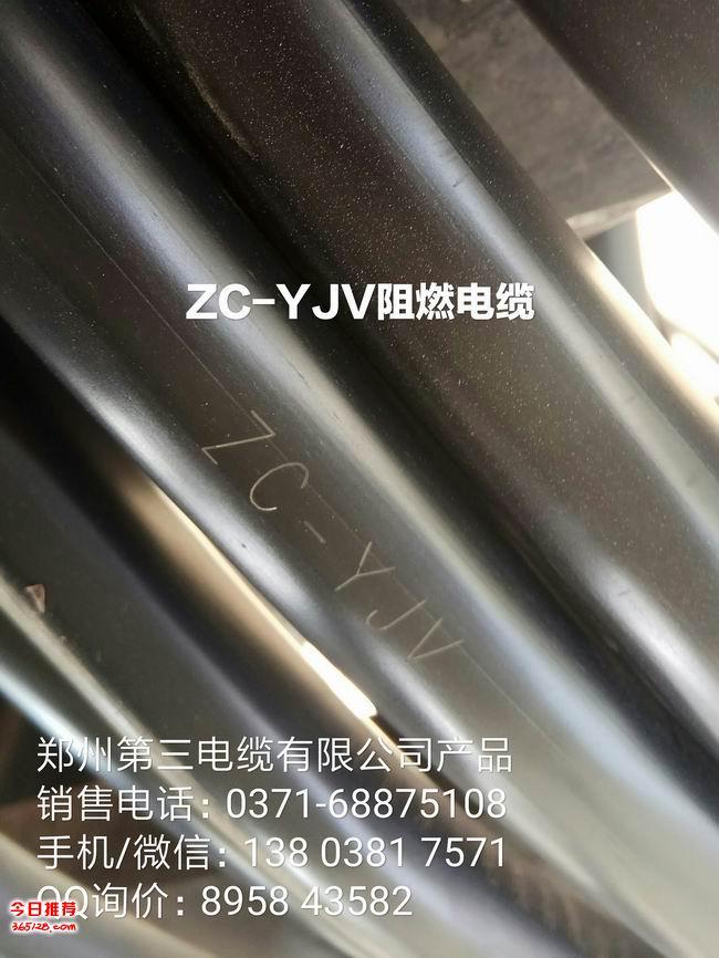 郑州三厂电缆教您如何保护电缆