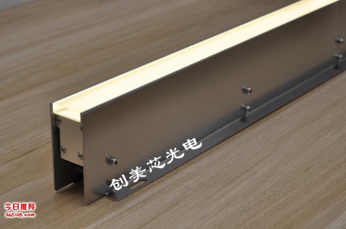 不銹鋼預埋件LED地面燈帶產品