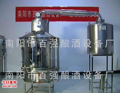 酿酒设备,大型酿酒设备,河南酿酒设备,北京酿酒设备,南阳