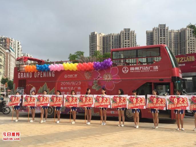 深圳有没有双层观光巴士出租