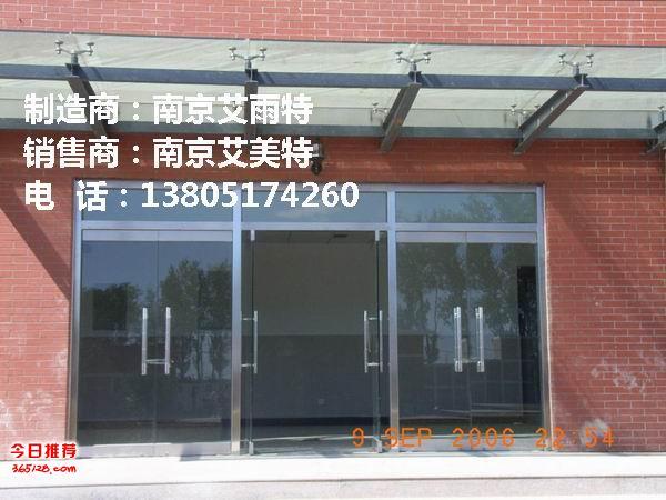南京玻璃门加工维修
