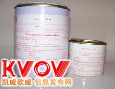 供应托马斯树脂型水煮快速分离胶(THO100-100)