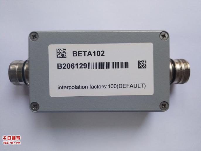 BETA102细分盒