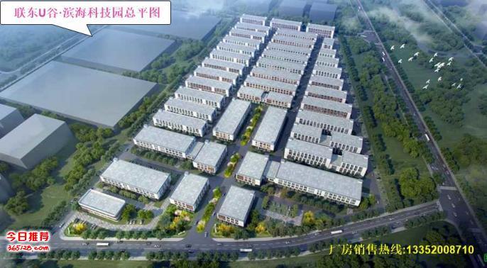 【市级重点工业园区】永无拆迁困扰,50年大产权厂房,可环评