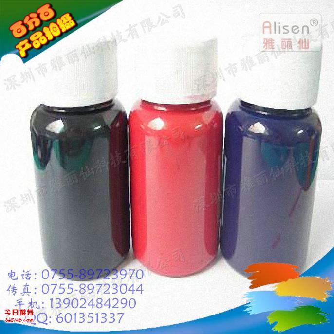 水性荧光颜料 红色 色彩鲜艳 粒径细微 高浓度分散性好