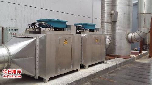 UV光催化氧化廢氣裝置