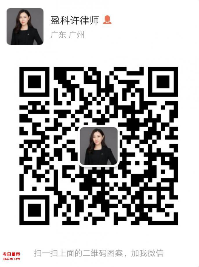 用人單位單方解除勞動合同需賠償金嗎 廣州專業勞動仲裁官司律師