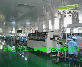 上海电磁炉生产线|电磁炉自动生产线|装配线|检测线|组装线|流