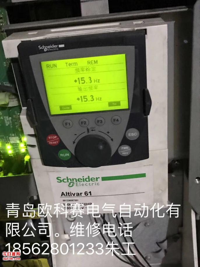 济南潍坊维修施耐德AItivai61无显示故障维修