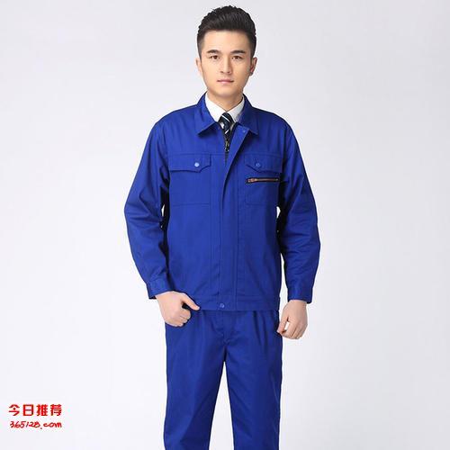 潍坊电焊工作服|潍坊电焊纯棉工作服定制|电焊全棉工作服潍坊