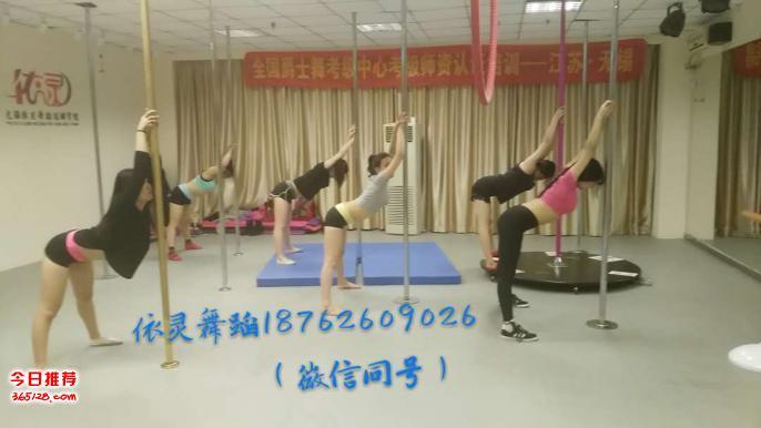 形体,瘦身,学习舞蹈最好,无锡依灵舞蹈学校