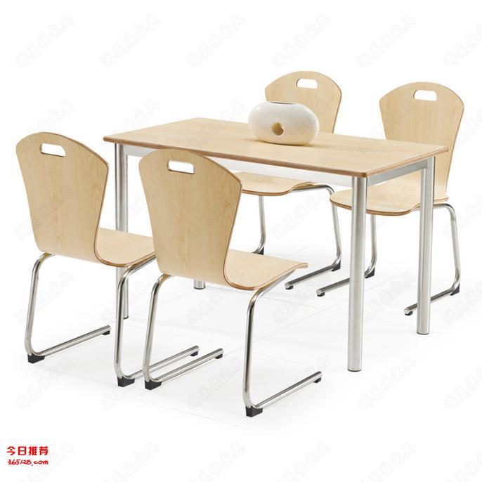 廠家定制四人位分體不銹鋼腳一桌四椅公司員工彎木餐桌椅