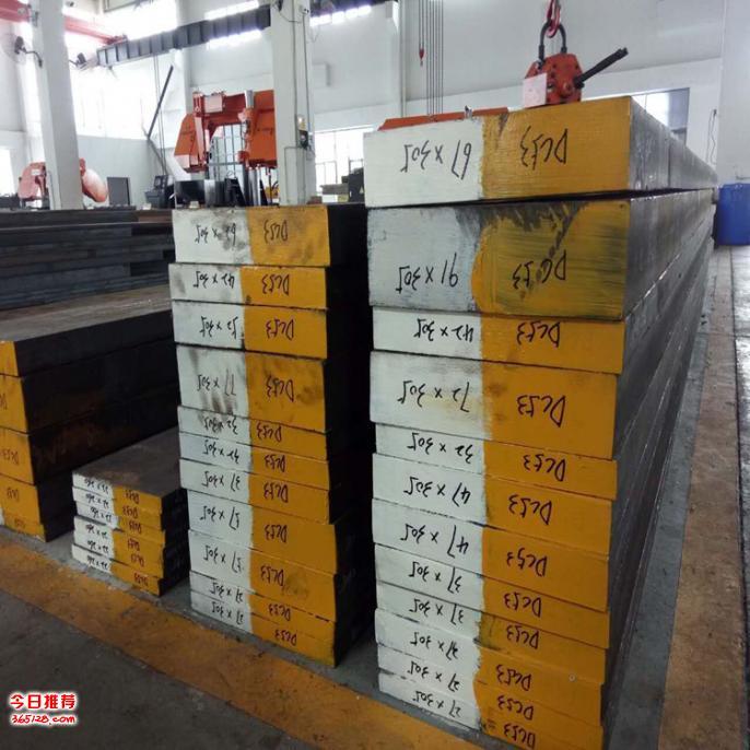 DC53模具鋼 軋板鋼板 硬度高 韌性好 切削性優
