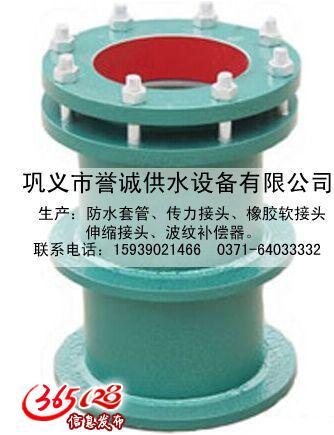 防水套管 柔性防水套管 刚性防水套管 02s404防水套管