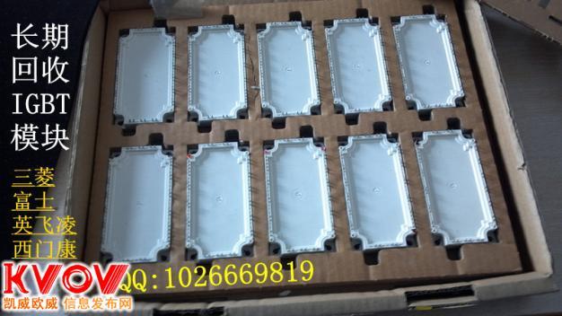 上海模块回收 13636532953 上海IGBT模块回收