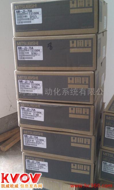 无锡回收三菱伺服驱动器回收三菱伺服电机马达伺服控制器
