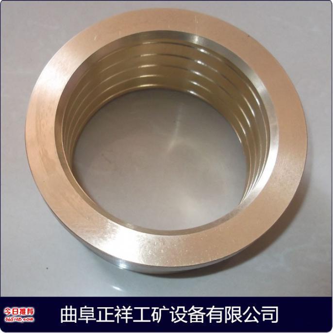 铜套的主要铸造方式 大型铜套