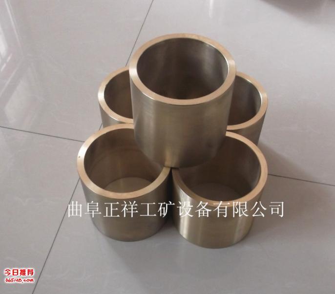 钢厂轧钢设备配件耐力铜套