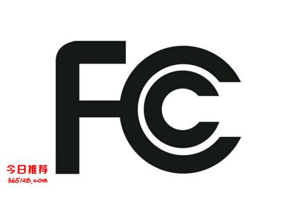 FCC认证的产品类型