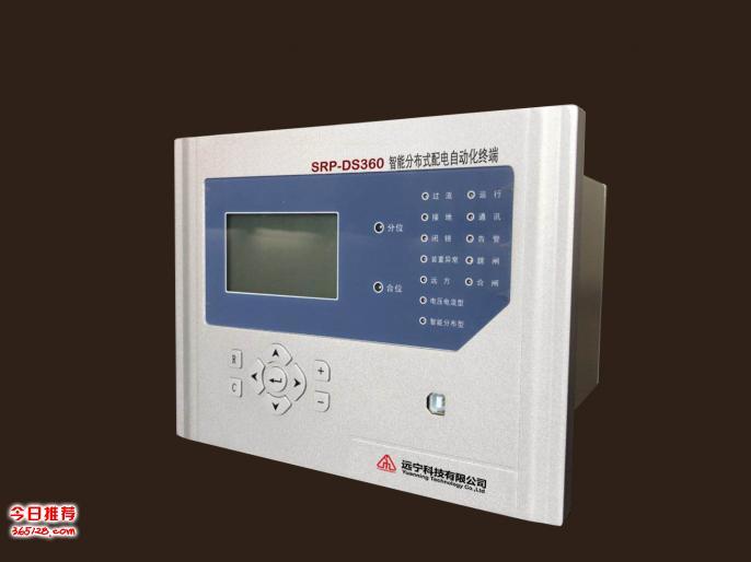 SRP-DS360智能分布式配电自动化终端分布式DTU