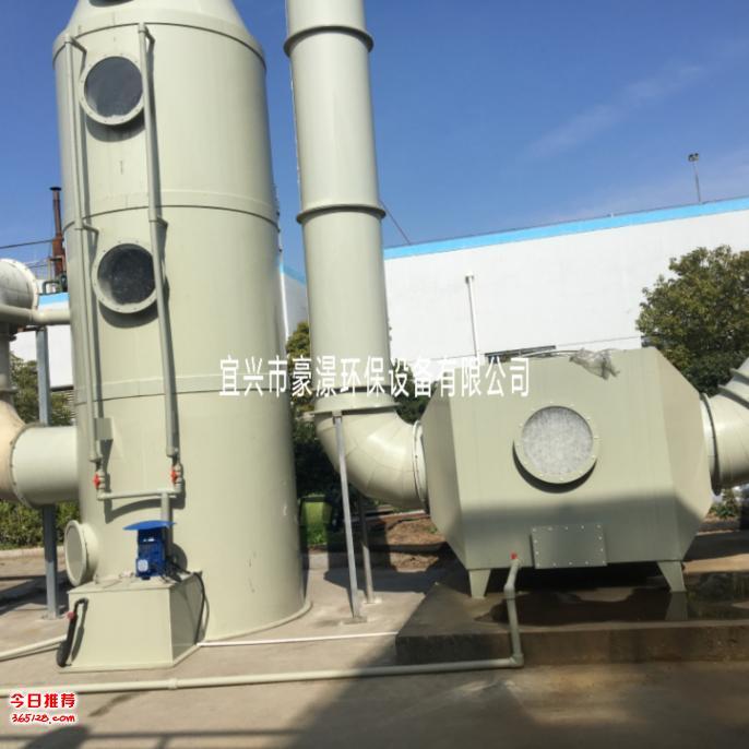 湖北武汉黄石孝感鄂州水喷淋塔设备厂家直销