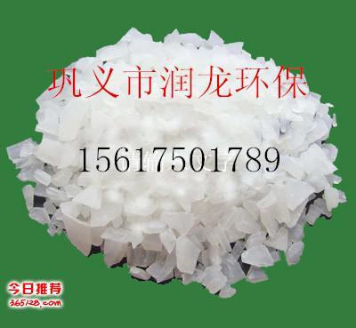 聚合硫酸铝絮凝剂全国供应,聚合硫酸铝润龙销售厂家