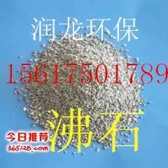 各种沸石滤料厂家供应润龙沸石滤料销售厂家