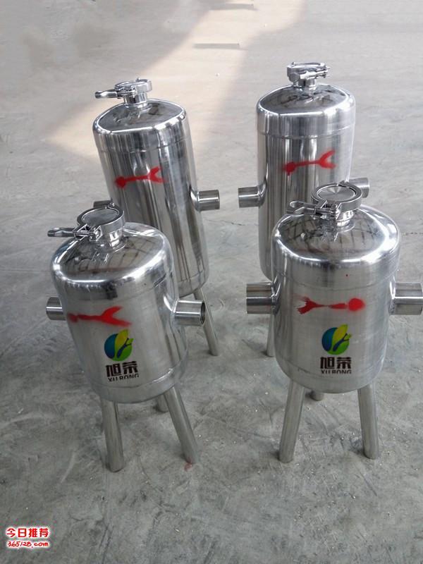 伊春供熱管道阻垢硅磷晶罐